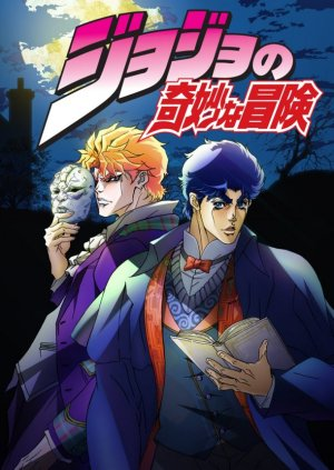 JoJo's Bizarre Adventure -TV Review